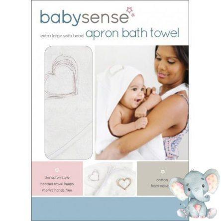 Baby Sense Hooded Apron Bath Towel